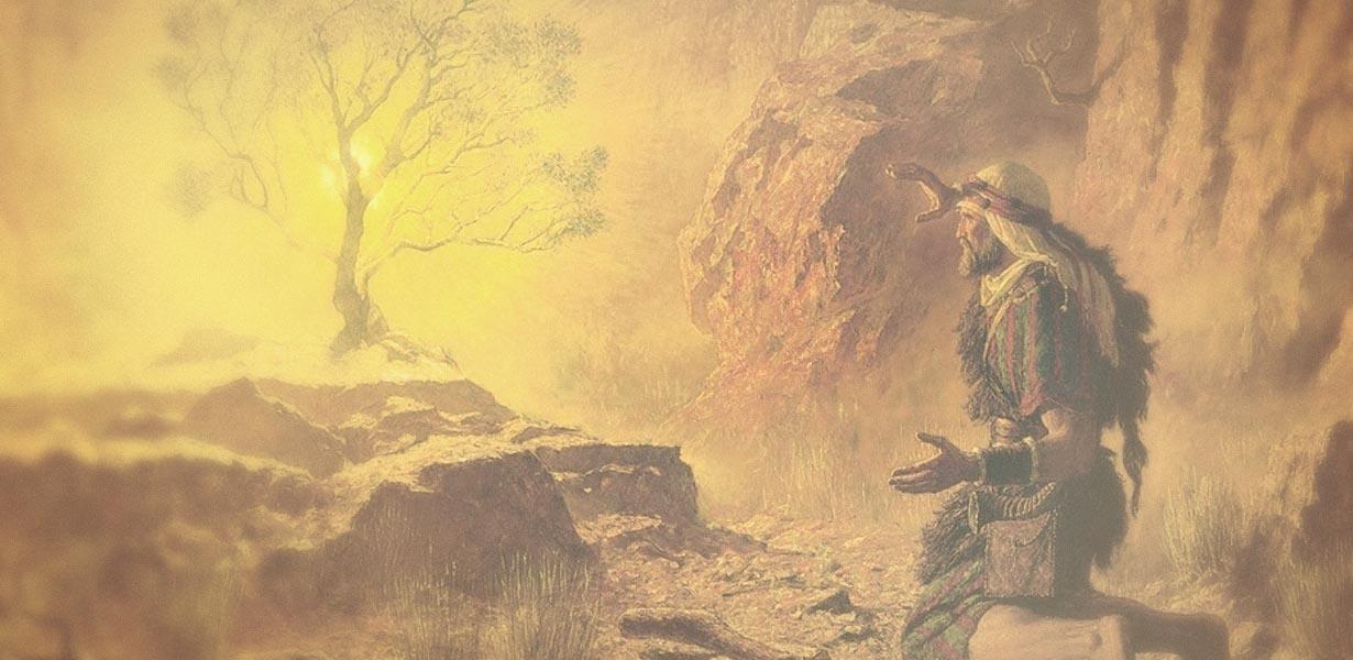 Comme Moïse, dans l'intimité avec le Dieu fidèle